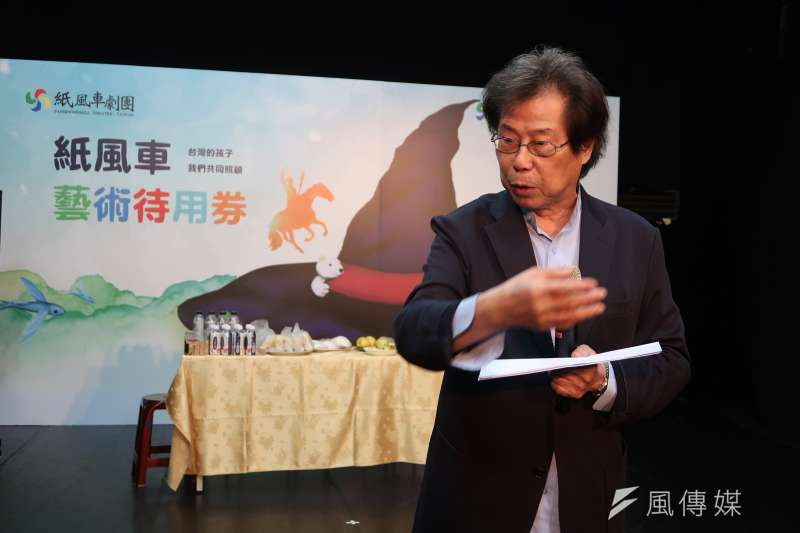 20171024-紙風車文教基金會掌門人吳靜吉參加紙風車藝術待用券記者會。(朱冠諭 攝)