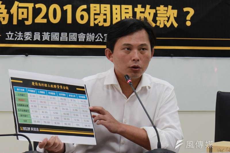 時代力量立委黃國昌再追獵雷艦案,他質疑漁業署和高市海洋局,為何在去年10月7日親赴慶富會談。(資料照,方炳超攝)