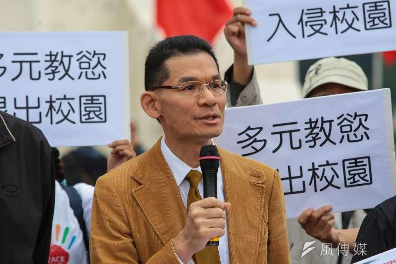 護家盟秘書長張守一18日表示,衛福部公告禁止醫師進行「性傾向迴轉治療行為」」是違反同志人權的作法。(資料照,顏麟宇攝)