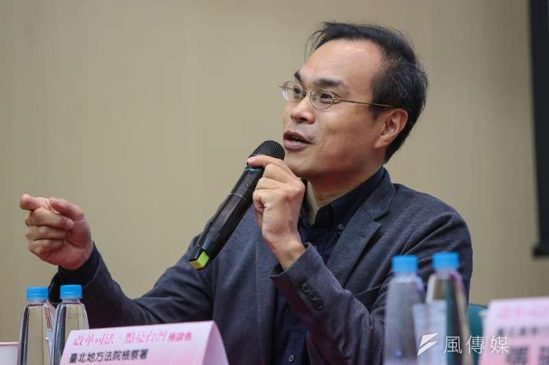 20171031-台北地檢署檢察官林達31日出席「改革司法、點亮台灣」座談會。(顏麟宇攝)