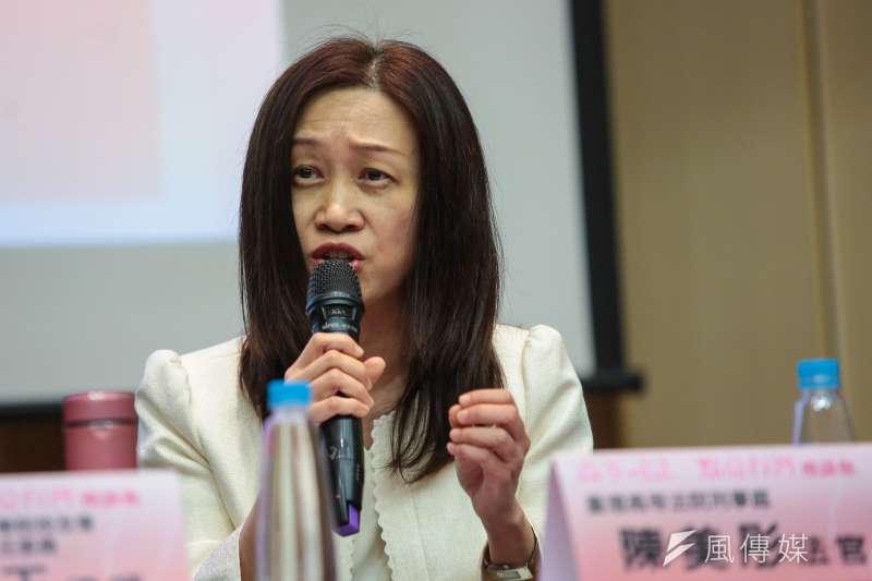 20171031-台灣高等法院刑事庭法官陳美彤31日出席「改革司法、點亮台灣」座談會。(顏麟宇攝)