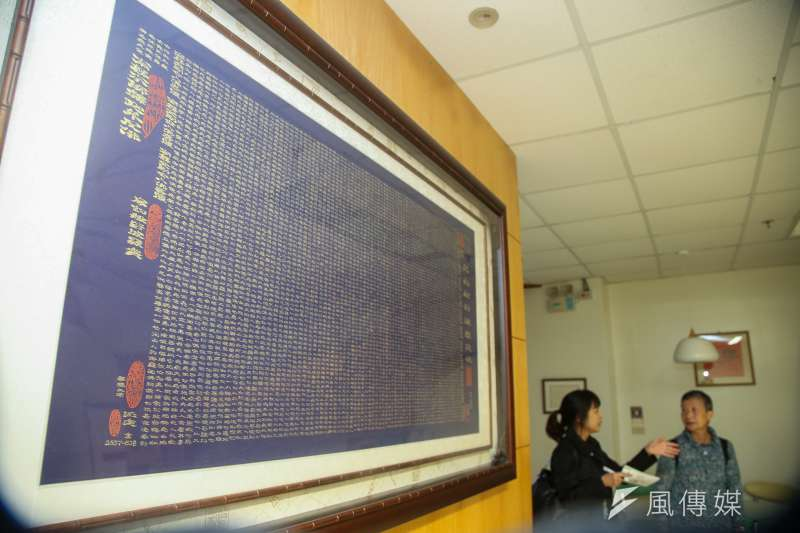 20171101-風數據-專訪台北榮總安寧病房,榮總大德(安寧)病房,病患家屬休憩空間。(陳明仁攝)