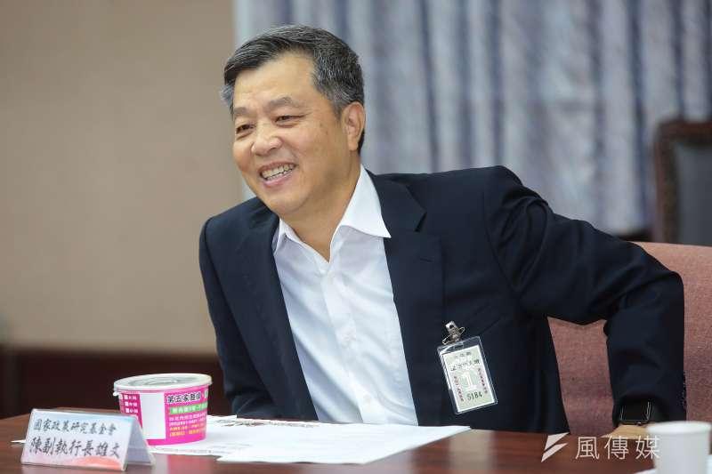 20171110-國家政策研究基金會副執行長陳雄文10日出席國民黨團大會。(顏麟宇攝)