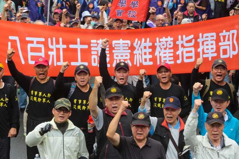 20171114-八百壯士14日舉行反年改遊行。(顏麟宇攝)
