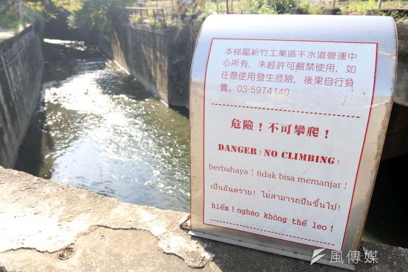 20171116-風數據水污染熱區專題。(蘇仲泓攝)