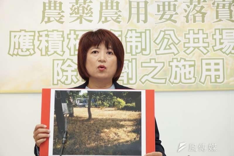 20171117-立委蔡培慧召開「農藥農用-讓孩子安心奔跑」記者會。(盧逸峰攝)