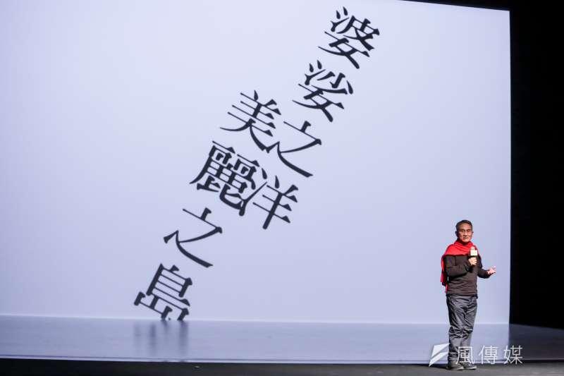 20171123-雲門舞集創辦人林懷民23日出席「關於島嶼」採排記者會。(顏麟宇攝)