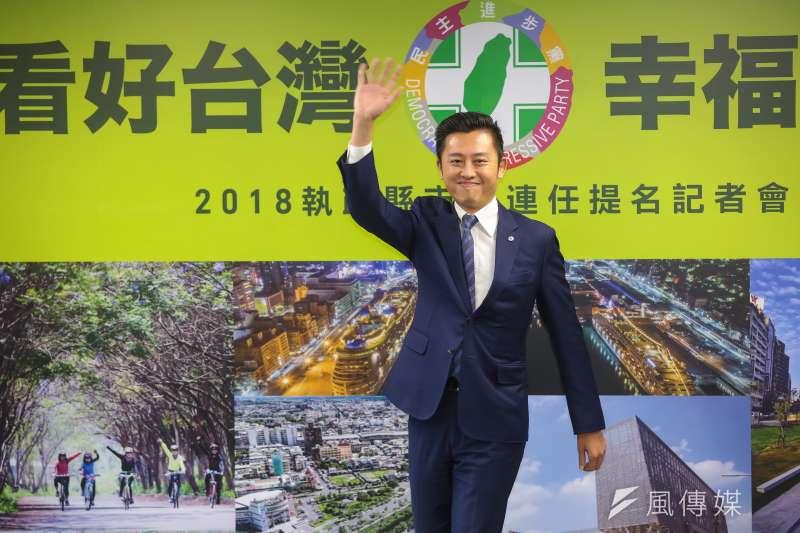 新竹市長林智堅29日出席民進黨「看好台灣幸福相連」2018執政縣市長連任記者會。(顏麟宇攝)