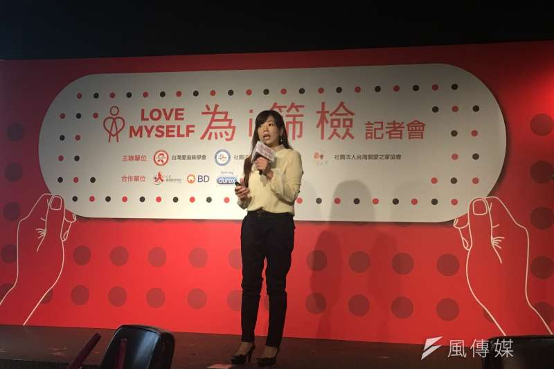 20171130-台灣愛滋病護理學會理事邱飄逸助理教授。(曾詩婷攝)
