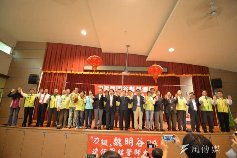 民進黨今天上午在彰化舉行「力挺魏明谷縣長連任團結誓師大會」。(民進黨中央提供)