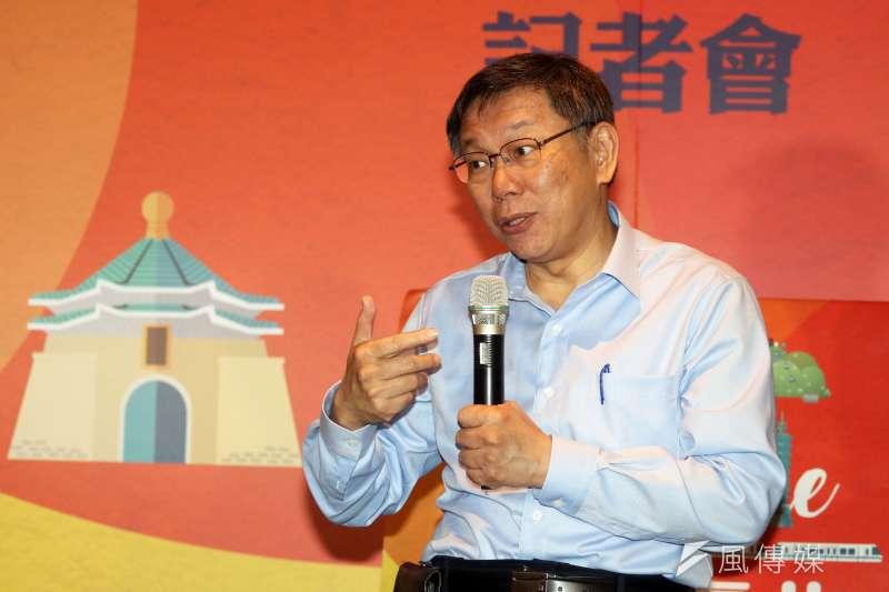 20171204-台北市長柯文哲下午出席106年度亮點精進獎表揚記者會,並登臺致詞。(蘇仲泓攝)