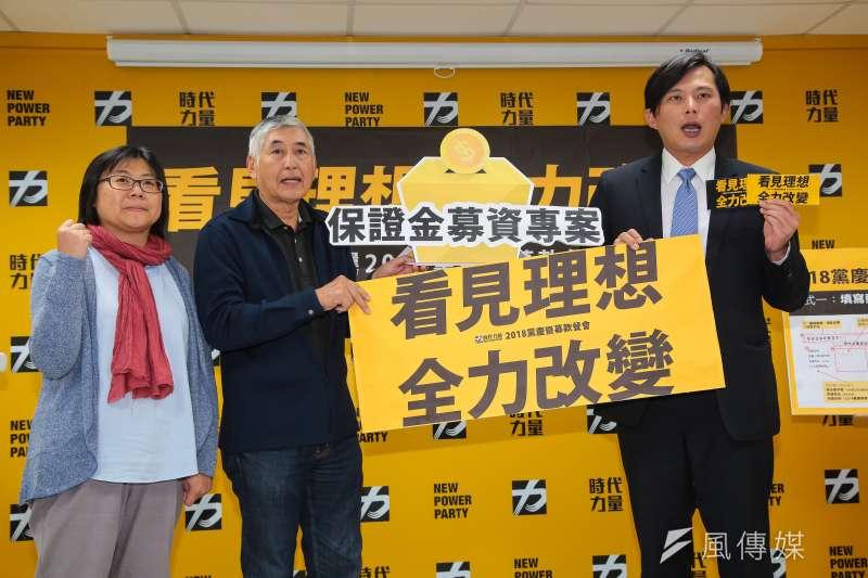 時代力量秘書長陳惠敏(左一)表示,為搶攻明年縣市議員選舉,將以「議題捲動組織」的方式,在各地舉辦講座、論壇,除了增加曝光度、認同,亦強化在地連結。(資料照,顏麟宇攝)
