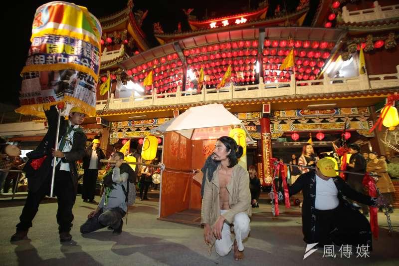 20171230-百野繞境跨年藝術遊行30日晚間抵達社子島坤天亭。(顏麟宇攝)