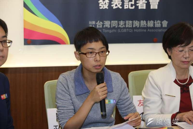 蔡瑩芝.同志諮詢熱線秘書長,出席立法院,台灣首次的《2017台灣同志(LGBTI)人權政策檢視報告》。(陳明仁攝)