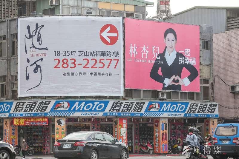 20180104-競選招牌專題配圖,台北市士林、北投區,林杏兒。(顏麟宇攝)