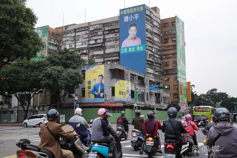 20180104-競選招牌專題配圖,台北市中正、萬華區,鍾小平、張榮法。(顏麟宇攝)
