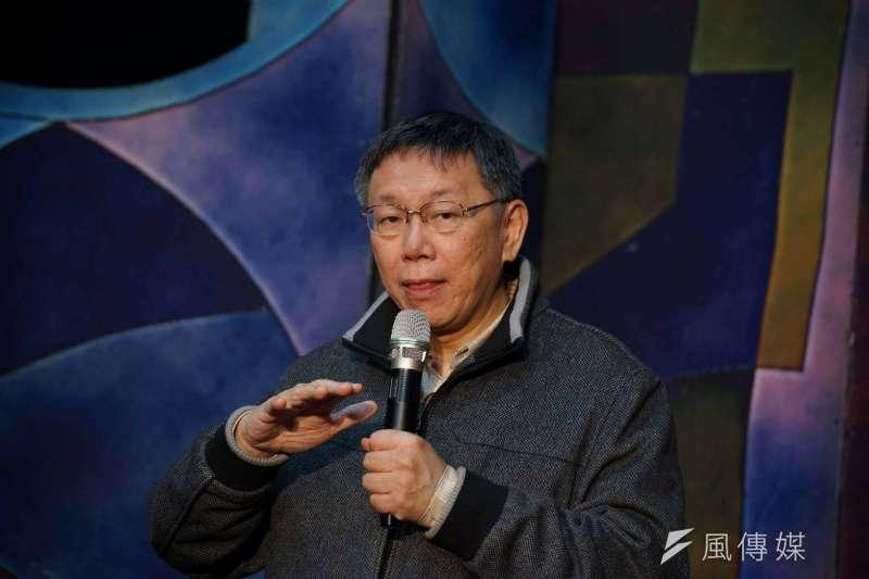 台北市長柯文哲上任後,第二預備金始終是媒體關注的焦點。(資料照,盧逸峰攝)