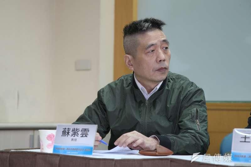 蘇紫雲教授,出席「M503爭議:兩岸互動與區域安全」座談會。(陳明仁攝)