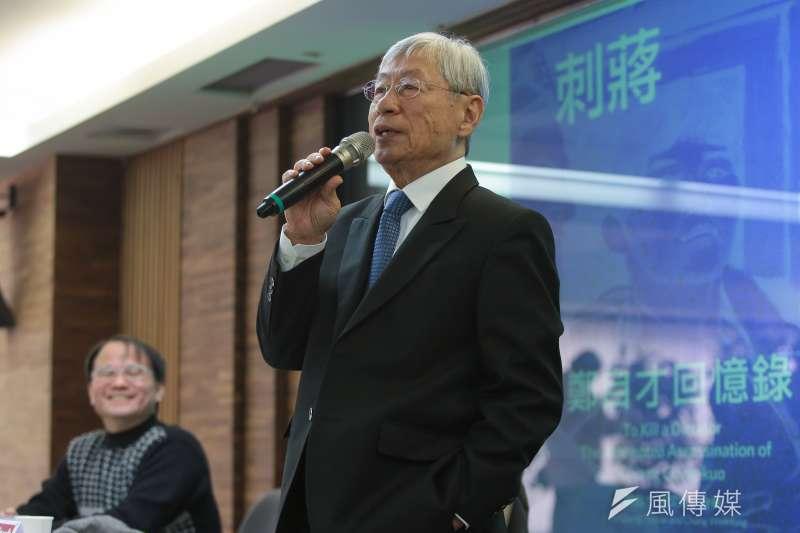 20180113-「424刺蔣案」策劃人鄭自才13日出席「刺蔣,鄭自才回憶錄」新書發表會。(顏麟宇攝)