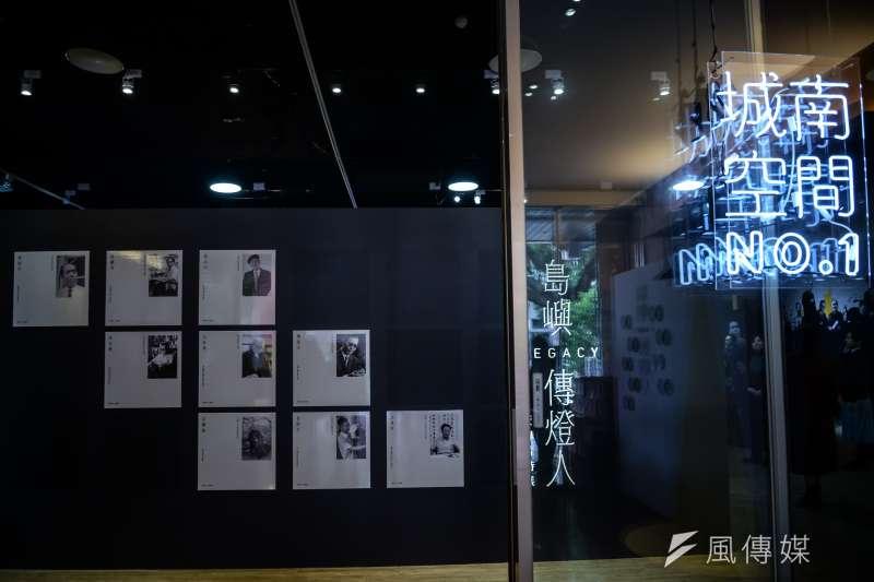 20180113-島嶼傳燈人紀錄片特展於城南空間NO.1開展。(甘岱民攝)