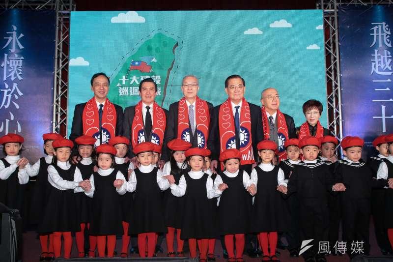 20180113-國民黨主席吳敦義、前主席朱立倫、馬英九、連戰、吳伯雄、洪秀柱13日出席「經國先生逝世30週年紀念大會」。(顏麟宇攝)