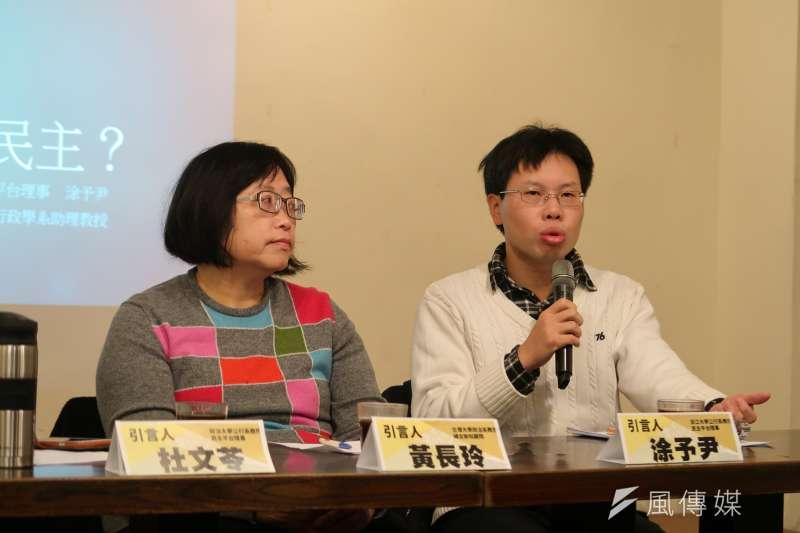 20180114-淡江大學公行系凃予尹表示,蔡政府上任後舉行了多項會議,但相關內容都不夠透明,還需要媒體「隔靴搔癢」才能探知一二。(朱冠諭攝)