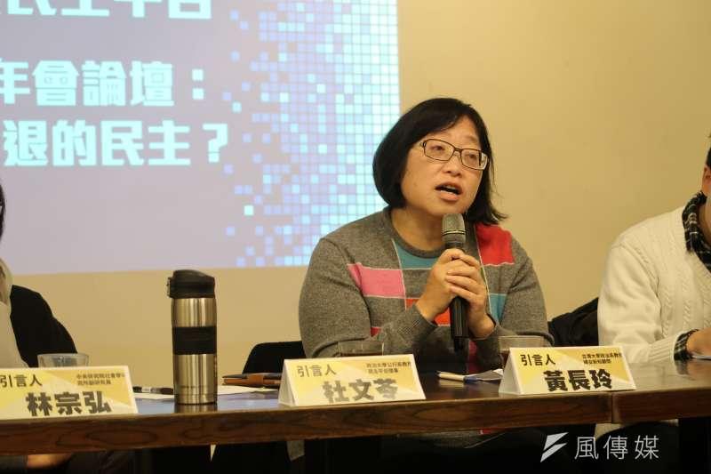 20180114-台大政治系教授黃長玲則表示,台灣整體的主流意識永遠看不見成千上萬的勞動者的付出,結果導致勞動者的權利繼續遭受損害。(朱冠諭攝)