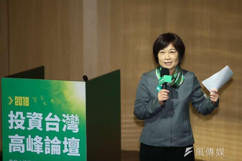 20180116-陳美伶,國發會主任委員出席2018投資台灣高峰論壇。(陳明仁攝)