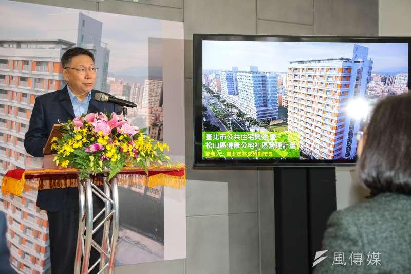 20180126-台北市長柯文哲、總統蔡英文26日一同視察「台北市健康公宅」。(顏麟宇攝)