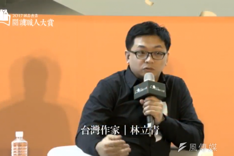 作家林立青以《做工的人》獲選台灣「年度最期待作家」及「書店職人最想賣」雙料獎項,今年也將再推出第二本書。(取自誠品人臉書)