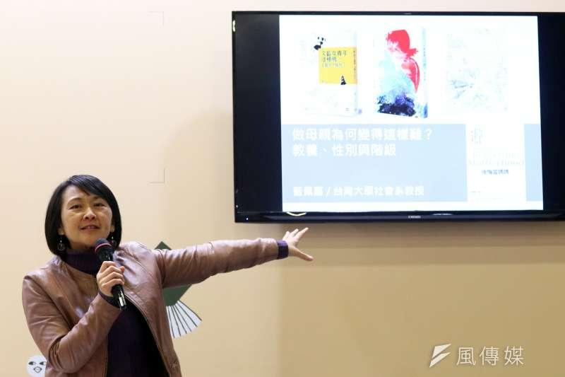 20180207-台北國際書展沙龍講座,講者台大社會系教授藍佩嘉。(蘇仲泓攝)
