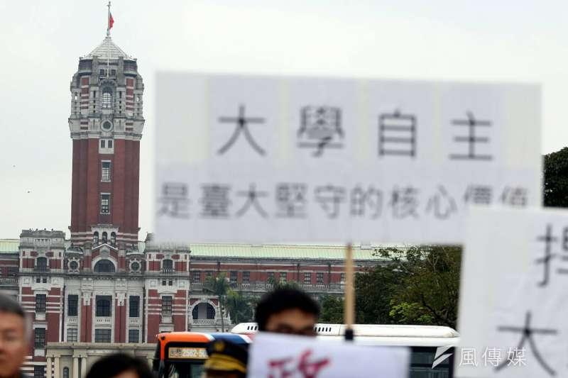 管中閔當選台大校長兩個月又十天仍無法就任。由台大教授發起的台灣大學自主行動聯盟籌備會,前往凱達格蘭大道與教育部抗議。(資料照,蘇仲泓攝)