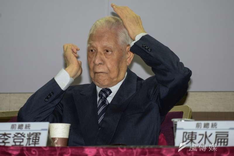 20180228-喜樂島聯盟籌組記者會,前總統李登輝。(甘岱民攝)