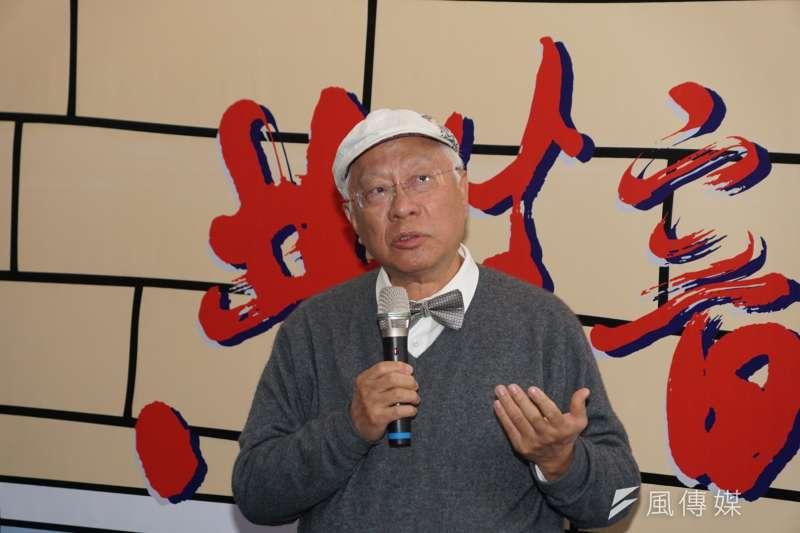 第6屆共生音樂節於28日舉行,總統府人權諮詢委員、民報董事長陳永興發表演講。(盧逸峰攝)
