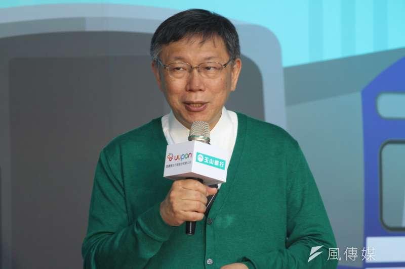台灣指標民調最新調查,有近5成市民肯定柯文哲施政表現。(資料照,方炳超攝)
