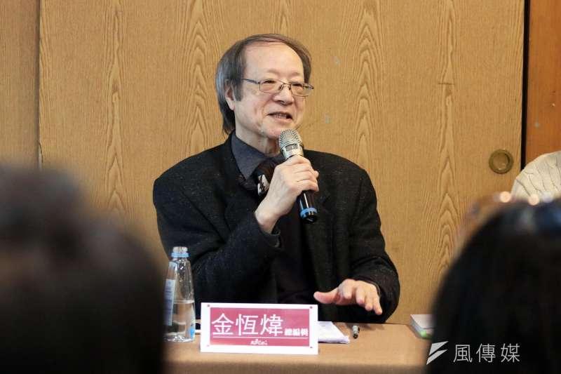 20180303-台灣民意基金會董事長游盈隆新書「笨蛋,問題在政治!」發表會下午登場。圖為政論家金恆煒擔任發表會來賓。(蘇仲泓攝)