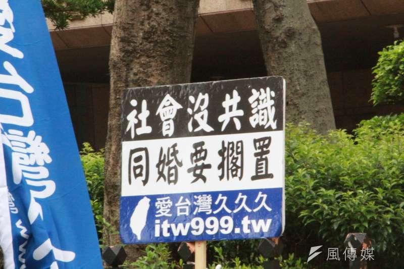 20180309-幸福盟「婚姻定義公投聽證會」,反同婚團體將標語綁在牆上。(陳韡誌攝)