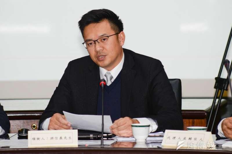20180309-婚姻定義公投聽證會,安定力量秘書長游信義。(甘岱民攝)