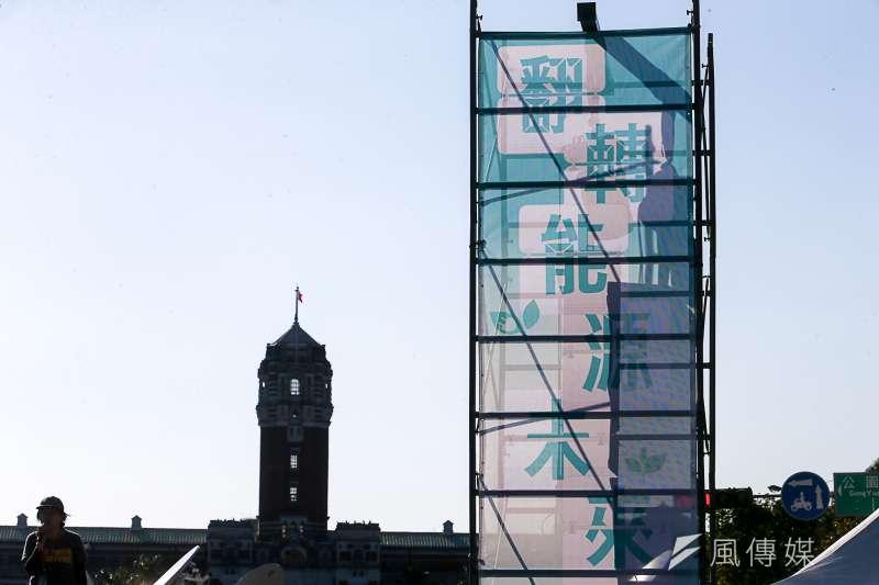 南韓從去年台灣815大停電學到了教訓,台灣却仍擺盪在供電不穩定的危機中。圖為311廢核大遊行。(陳明仁攝)