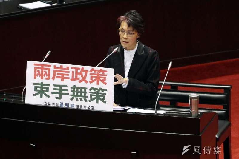 中國釋出惠台政策,國民黨立委黃昭順於施政總質詢指出,在台灣國內低薪狀況下,無法因應中國的「吸金大法。(蘇仲泓攝)