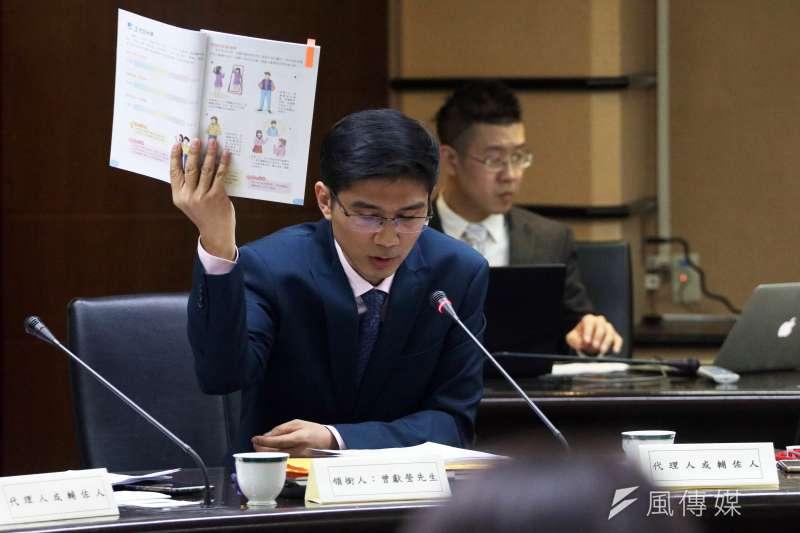 圖為中選會日前召開就曾獻瑩所提「國民教育不實施同志教育」全國性公民投票案聽證。(蘇仲泓攝)