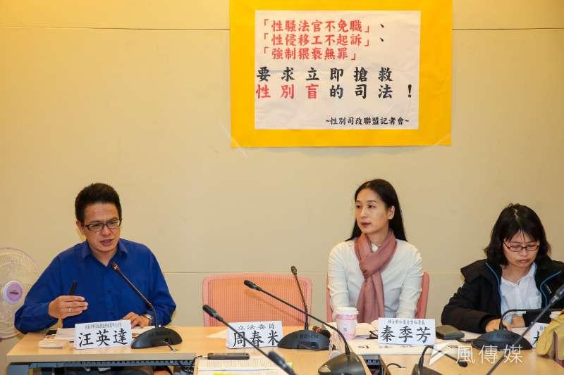 20180314-桃園市群眾服務協會庇護中心主任汪英達(左)14日召開「立即搶救行別盲的司法」記者會。(顏麟宇攝)