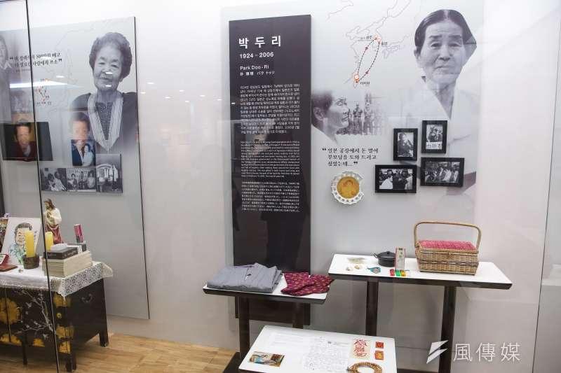 20180310-慰安婦專題,韓國京畿道廣州市,分享之家紀念館朴頭理阿嬤物品。(顏麟宇攝)