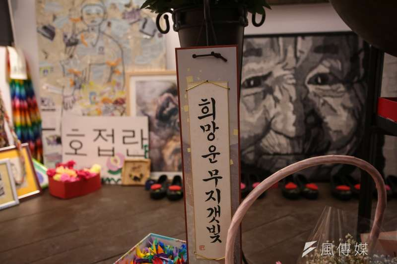 20180310-慰安婦專題,韓國京畿道廣州市,分享之家「日本軍慰安婦歷史館」。(顏麟宇攝)