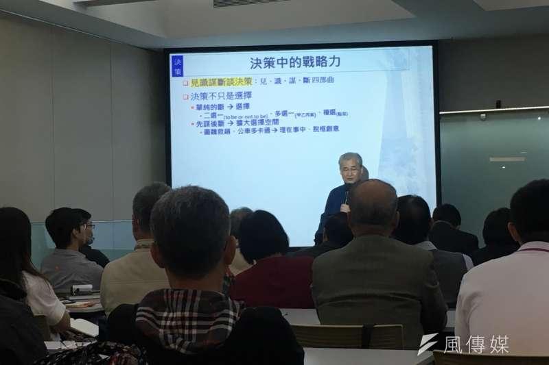 20180407-江宜樺今(7)日出席前行政身長毛治國「用勢不用力」的專題演講。(趙宥寧攝)