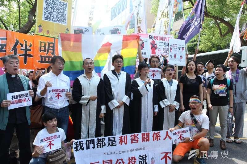 台灣伴侶權益推動聯盟舉辦「迎戰反同公投-我們都是利害關係人」記者會。(資料照片,陳韡誌攝)