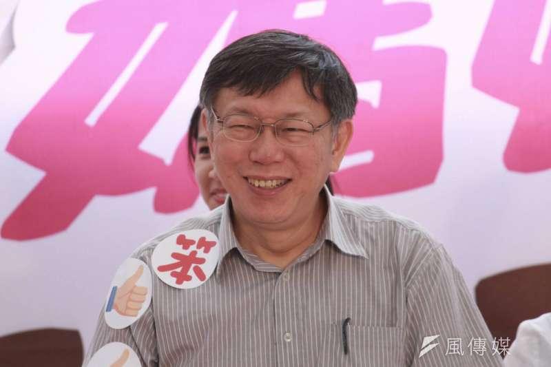 台北市長柯文哲先是市政政策失靈、言論失當被打回原形,次者再為爭取選票紅利而對國家及兩岸政策左擺右盪、喪失立場,進而攻擊友黨、加碼傾軋。(資料照,方炳超攝)