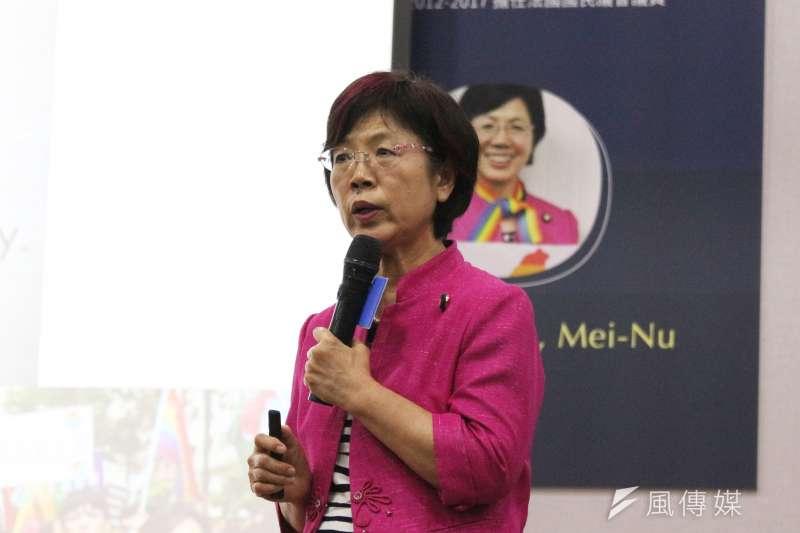 20180525-「2018國際家庭日 國際修法論壇」, 立法委員尤美女出席。(陳韡誌攝)