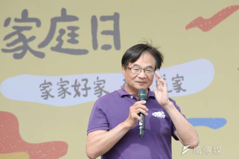 20180526-2018國際家庭日,台北市民政局長藍世聰。(甘岱民攝)