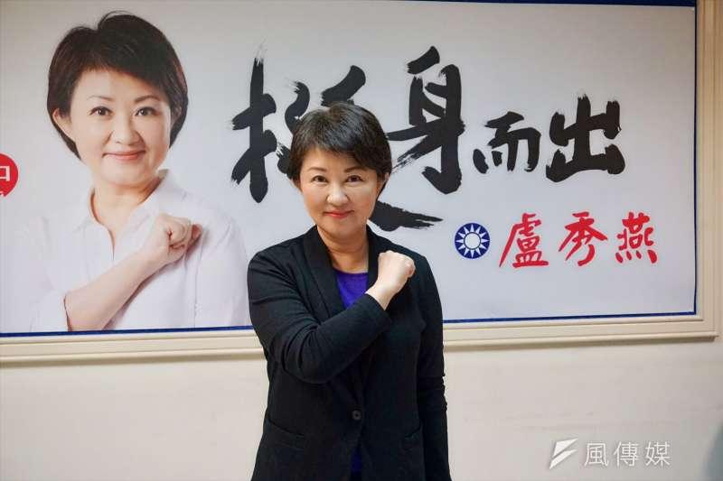國民黨台中市長候選人盧秀燕曾在美麗島電子報等多家民調超越林佳龍。(曾家祥攝)
